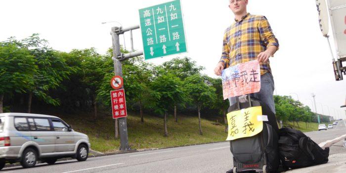 Taiwan – Tofu, Tee-Ei und Taifun