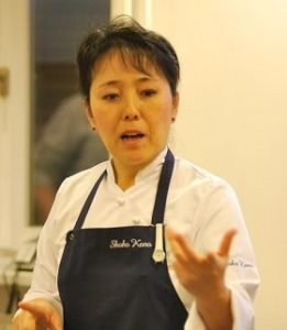 Shoko Kono